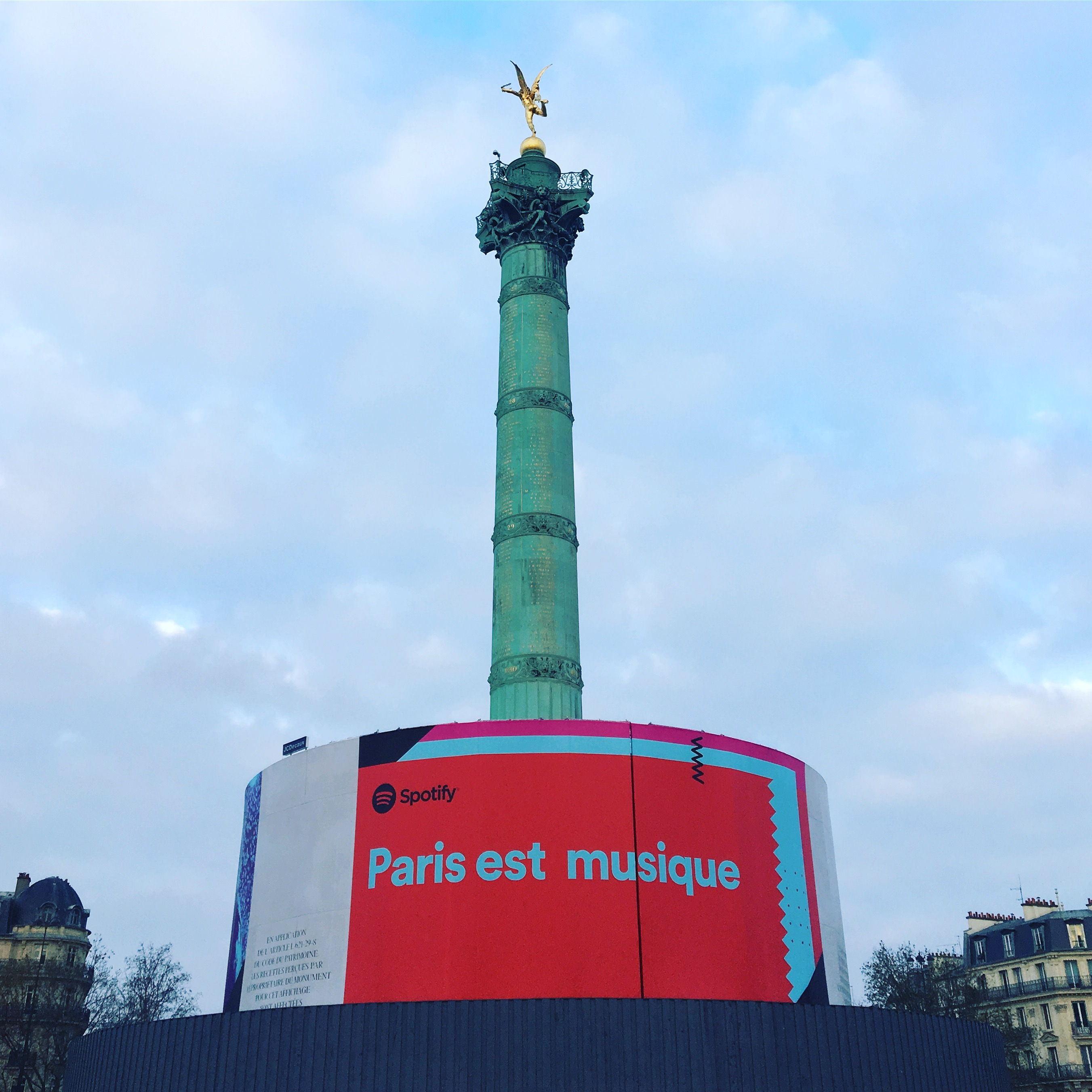 """""""Paris est musique"""""""